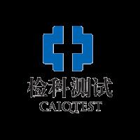 Caiqtest Potrait